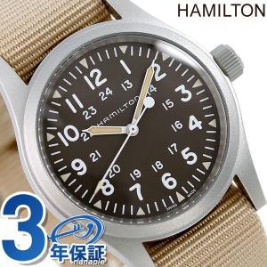 本日さらに+4倍でポイント最大21倍! ハミルトン 時計 カーキ フィールド メカニカル 38mm 手巻き 腕時計 メンズ H69439901 HAMILTON ブラウン×ベージュ|nanaple