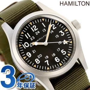 今ならさらに+14倍でポイント最大15倍 ハミルトン 腕時計 メンズ カーキ フィールド 38mm ...