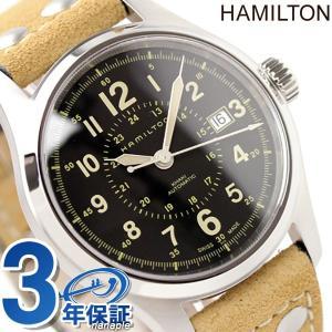 HAMILTON ハミルトン カーキ フィールド メンズ 腕時計 H70595593|nanaple