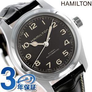 本日さらに+4倍でポイント最大21倍! ハミルトン カーキ フィールド マーフ 42mm メンズ 腕時計 自動巻き H70605731 HAMILTON 時計 ブラック|nanaple