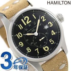 ハミルトン 自動巻き カーキ フィールド オフィサー メンズ H70655733 腕時計