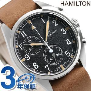 本日さらに+4倍でポイント最大21倍! ハミルトン 時計 カーキ アビエーション パイロット 43mm 腕時計 メンズ H76522531 HAMILTON ブラック×ブラウン|nanaple