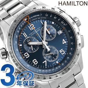 今ならさらに+14倍でポイント最大15倍 ハミルトン 時計 カーキ アヴィエーション X-ウィンド ...