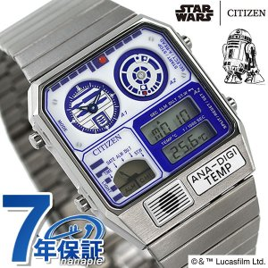 9日は+10倍でポイント最大18倍 シチズン アナデジテンプ スターウォーズ R2-D2 流通限定モデル メンズ レディース 腕時計 JG2117-51A CITIZEN STAR WARS|腕時計のななぷれ