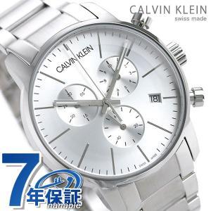 7年保証キャンペーン カルバンクライン シティ クロノ メンズ 腕時計 K2G27146 CALVI...
