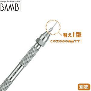バネ棒用工具 腕時計 バンド交換 KBK001B