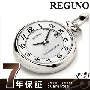 20日からエントリーで最大28倍 【あすつく】シチズン 懐中時計 レグノ ソーラー 電波 CITIZEN REGUNO KL7-914-11