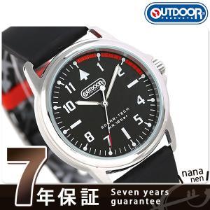 27fb64c7d6 アウトドア プロダクツ FORISシリーズ 37mm ソーラー KP3-414-50 OUTDOOR PRODUCTS 腕時計|nanaple ...