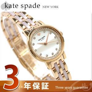 24日までエントリーで最大21倍 ケイトスペード 腕時計 K...