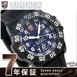 ルミノックス スコットキャセル 3050シリーズ メンズ 3053.SOC.SET 腕時計