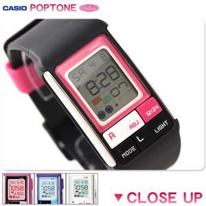 カシオ ポップトーン CASIO POPTONE デジタル レディース 腕時計 LDF-52