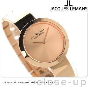 ジャックルマン ラ パッション ボーイズサイズ 腕時計 LP-113F