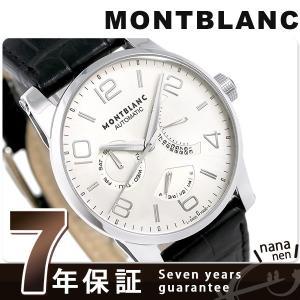 本日さらに+4倍でポイント最大21倍! モンブラン 時計 タイムウォーカー レトログラード メンズ ...