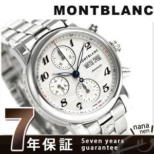 本日さらに+4倍でポイント最大21倍! モンブラン スター クロノグラフ 39mm 自動巻き 腕時計...