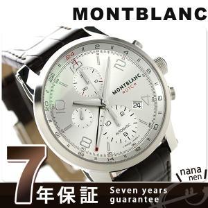20日からエントリーで最大19倍 モンブラン タイム ウォーカー UTC クロノグラフ 自動巻き 107065 腕時計