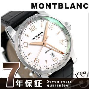 本日さらに+4倍でポイント最大21倍! モンブラン 時計 タイムウォーカー ボイジャー UTC メン...
