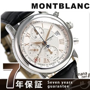 7765f89390 モンブラン スター ローマン クロノグラフ UTC 42mm 113880 自動巻き 腕時計|nanaple ...