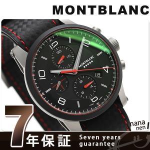 モンブラン タイムウォーカー リン・ダン 限定モデル 43m...