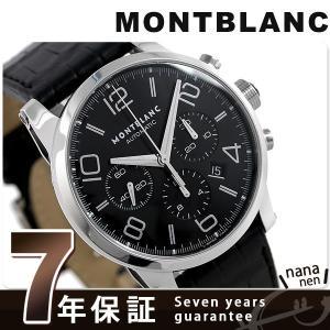 モンブラン 時計 タイムウォーカー 43mm クロノグラフ ...