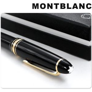モンブラン ドイツ製 筆記具 マイスターシュテュック ゴールドコーティング ル・グラン ボールペン ...