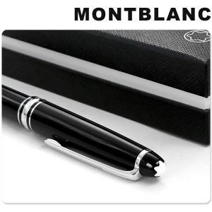 モンブラン ボールペン ブラック 黒 2865 高級 筆記具 記念日 プレゼント MONTBLANC...