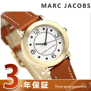 マーク ジェイコブス ライリー 28mm レディース MJ1576 腕時計 nanaple