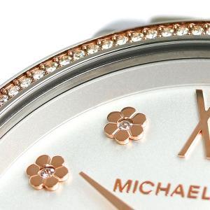 c94f6e84480b マイケルコース 時計 レディース 腕時計 ソフィー 花柄 ピンクゴールド MK3880 ...