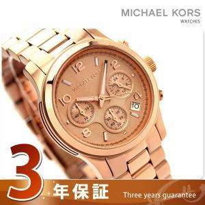 マイケルコース 時計 MK5128 MICHAEL KORS...