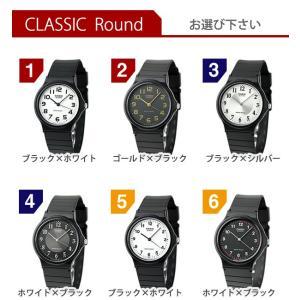 チープカシオ 海外モデル メンズ レディース 腕時計 MQ-24 チプカシ|nanaple|02