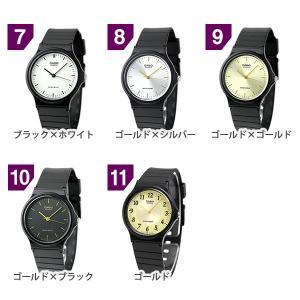 チープカシオ 海外モデル メンズ レディース 腕時計 MQ-24 チプカシ|nanaple|03