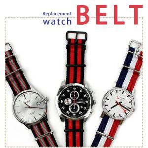 25日は全品5倍以上でポイント最大25倍! 交換用ベルト 腕時計 ナイロン NATOタイプ 20mm 22mm 選べる15色|nanaple
