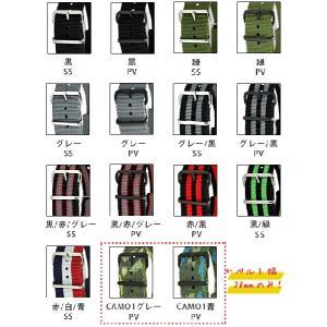 交換用ベルト 腕時計 ナイロン NATOタイプ 20mm 22mm 選べる15色|nanaple|02