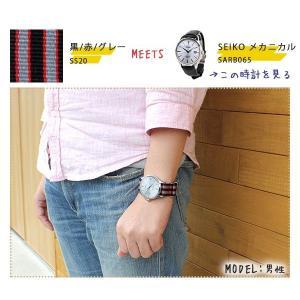 交換用ベルト 腕時計 ナイロン NATOタイプ 20mm 22mm 選べる15色|nanaple|03