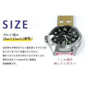 交換用ベルト 腕時計 ナイロン NATOタイプ 20mm 22mm 選べる15色|nanaple|04