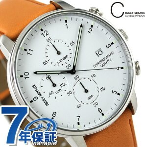 イッセイ ミヤケ シィ クオーツ クロノグラフ 腕時計 NYAD004|nanaple