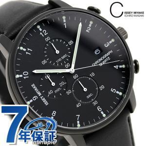 イッセイ ミヤケ シィ ウインターブラック クロノグラフ NYAD007 腕時計|nanaple