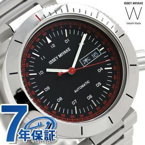 イッセイ ミヤケ ダブリュ オートマティック メンズ 腕時計 NYAE001|nanaple