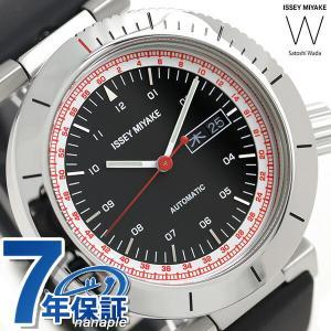 イッセイ ミヤケ ダブリュ オートマティック メンズ 腕時計 NYAE002|nanaple