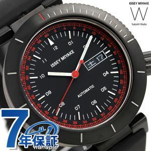 イッセイ ミヤケ ダブリュ オートマティック メンズ 腕時計 NYAE003|nanaple