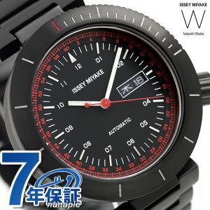 イッセイ ミヤケ ダブリュ オートマティック 限定モデル NYAE701 腕時計|nanaple