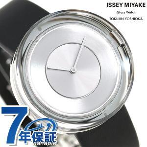 イッセイミヤケ ガラスウォッチ 日本製 腕時計 NYAH001|nanaple