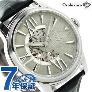 オロビアンコ タイムオラ オラクラシカ 日本製 腕時計 OR...