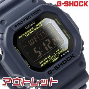 【アウトレット】G-SHOCK 電波 ソーラー メンズ 腕時計 ネイビーブルー GW-M5610NV...