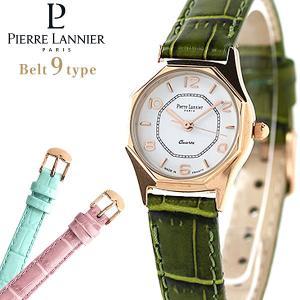 ピエールラニエ オクタゴナルウォッチ ピンクゴールド イタリアンレザー P043904C2 腕時計 選べるモデル|nanaple