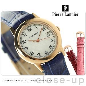 ピエールラニエ ラウンドパールウォッチ ピンクゴールド イタリアンレザー P115G900C2 腕時計 選べるモデル|nanaple