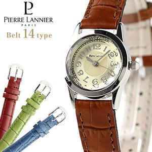 ピエールラニエ ルミエールウォッチ レザー シルバー フランス製 クロコ型押し P867600C1 腕時計 選べるモデル|nanaple