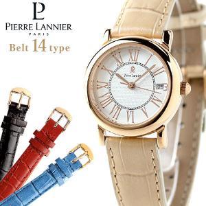 ピエールラニエ ソレイユウォッチ ピンクゴールド フランス製 クロコ型押し P871902C1 腕時計 選べるモデル|nanaple