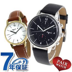 ペアウォッチ アニエスベー べーシック レザーベルト 腕時計 agnes b.|nanaple