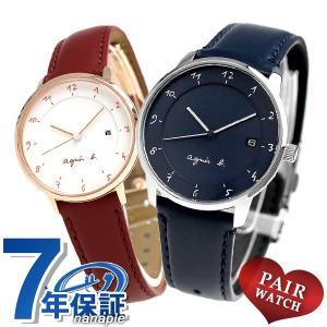 ペアウォッチ アニエスベー マルチェロ クオーツ 腕時計 agnes b.|nanaple