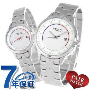 ペアウォッチ アニエスベー ソーラー 腕時計 agnes b.|nanaple